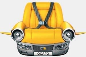 Как застраховать автомобиль