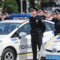 полиция в Украине фото