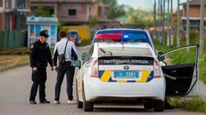 полиция в украине остановила фото