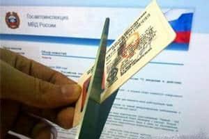 За что лишают водительских прав в России