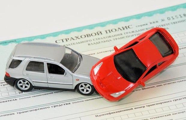 страхования автомобиля ОСАГО фото