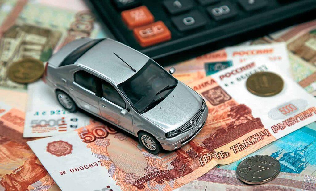 деньги на авто
