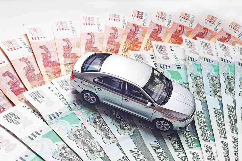 сколько денег сьедает авто