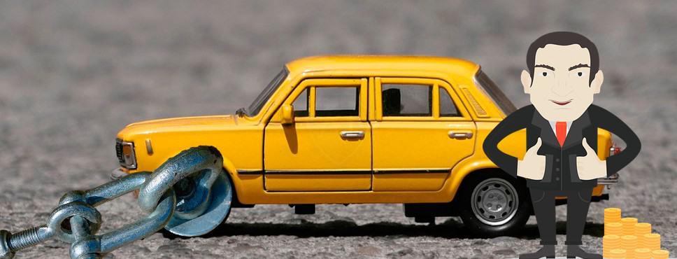 залоговое авто фото