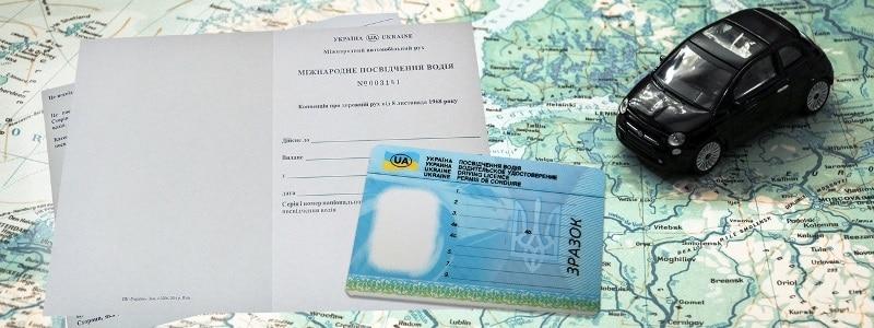 Как получить водительские права за границей фото