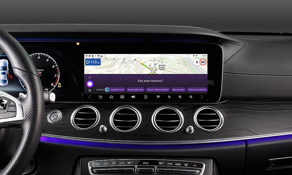 Mercedes S класса навигация